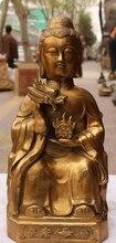 """007001 15 """"de Bronce Chino Tallado Lao Mu Madre Dios Asimiento de la Muleta Dragón Estatua de Buda"""