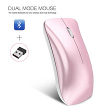HXSJ T23 Wireless Bluetooth Mouse Rechargeable Mute Max 1600DPI Silent Mice overwatch mouse gamer