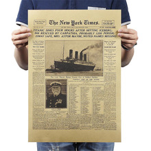 Classic The Old New York Times History Poster Newspaper Style Titanic Shipwreck Wall Sticker Wallpaper Home Bedroom Decorations the egyptian echo newspaper history