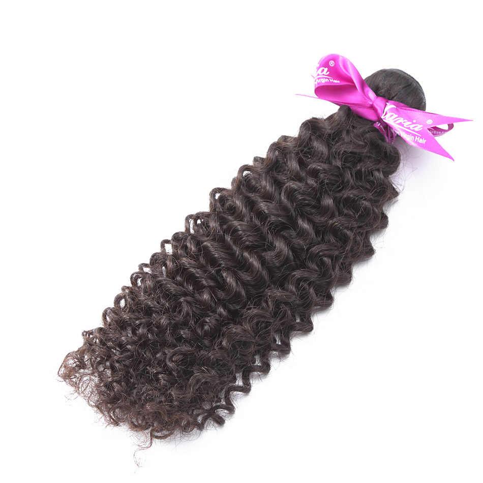 Cabello ILARIA cabello peruano Afro rizado 4 paquetes de cabello humano Remy 100% rizado paquetes de extensiones de cabello de Color Natural