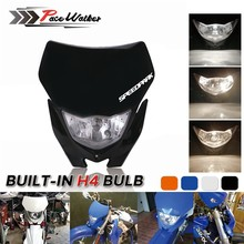 Для Yamaha Honda WR 450 250 YZ TTR, мотоциклетная фара для внедорожников, H4, эндуро, супермото, мотоциклетная фара для мотокросса, обтекатель