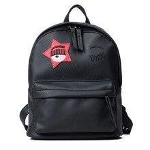 Новинка 2017 личность любовь звезда черный Личи узор сумка большая емкость женская сумка
