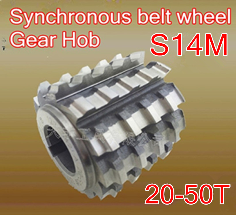 S14M HSS Synchronous belt wheel Gear Hob 70x70x27mm Processing teeth 20 50T 1pcs Free shipping