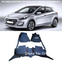 For Hyundai I30 2012 2013 2014 2015 Leather Duable Special Waterproof Custom Car Floor Mats Front & Rear Full Set