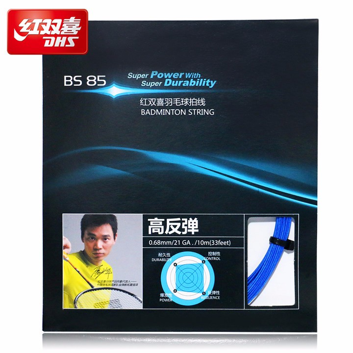 DHS Badminton String Professional Accessories BS-40/60/85 ClePPon