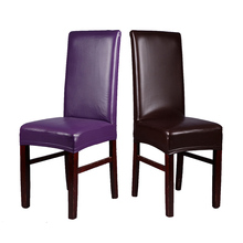 Xiangfuju 1PC Black/Coffee/Grey/Purple Chair Cover For