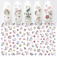 1sheet Nail Art Sticker Adhesive Unicorn Lavender Flower Pony Cross 3d Manicure Decoration Wraps Nails Tips Decal New Design