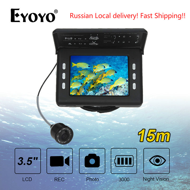 Ship From Russian! EOYO Infrared LED 3.5