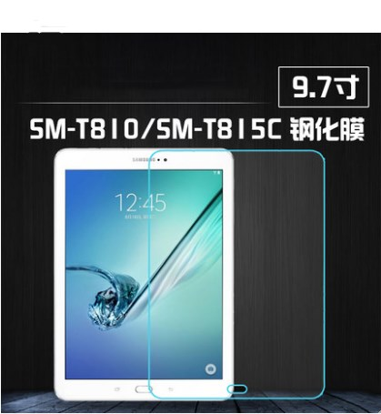 Spot 9h explosion-proof tempered tempered glass,For Samsung Galaxy Tab 9.7 tablet computer, T810 T815, screen protection film