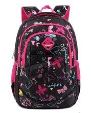 Школьные сумки, ребенок рюкзак, рюкзак, сумки, школьные рюкзаки, школьный, кожаные сумки, прекрасные дети рюкзак ортопедический рюкзак детский рюкзак школьный портфель для девочек mochila escolar рюкзак детский ранец
