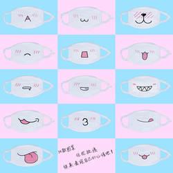 Лидер продаж Симпатичные Kaomoji-кун маски Мода Зима Хлопок Забавный auti-пыль аниме Emotiction Kawaii Половина маска поставки