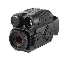 ZIYOUHU 5X dispositivo de visión nocturna Digital infrarroja tamaño pequeño para visualización al aire libre en la oscuridad Monocular de caza multifunción