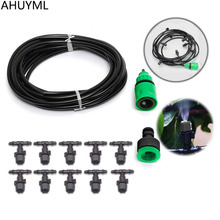AHUYML 10M Home Garden Patio Misting Micro Flow Drip Irrigation Misting Cooling System Plastic Mist Nozzle Sprinkler PlantFlower
