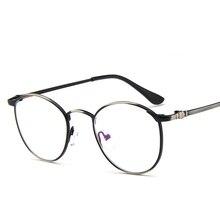 Glasses Frame Men of Spectacle Frame With Clear Lens Round And Alloy Hinge Vintage Eyeglasses Frame gdu2987