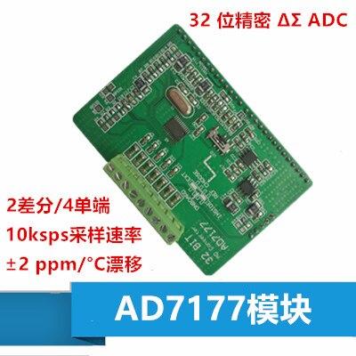 AD7177 Module ADC AD7177 32 bits AD7177 haute précision ADC