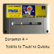 Doraemon 4 16 bit Big Gray Game Card For NTSC Game Player