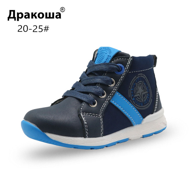 Apakowa Boys Autumn Spring Ankle Boots Children's Outdoor Motorcycle Martin Boots for School Sports Kids Orthopedic Casual Shoes