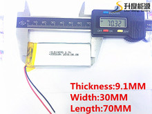 Free shipping 3.7 V lithium polymer battery 2000 mah 903070 mobile power supply tablet GPS navigator