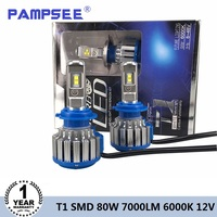 Shipping By DHL T1 Car Headlight Bulbs H1 H3 H7 H11 HB3 9006 H4 H13 9004