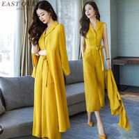 Jumpsuits for women 2018 female yellow elegant swreetwear overalls for women rompers winter women dungarees KK2161 Y