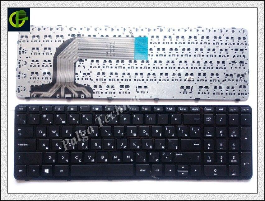 Russe RU Clavier pour HP Pavilion AER68U00110 17-e054er 17-e054sr 17-e060sr 17-e061sr 17-e000sr 17-e001er Noir avec cadre