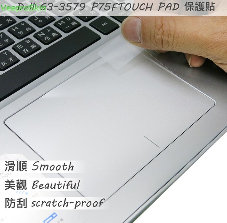 2 unidades/pacote fosco touchpad filme adesivo trackpad protetor para dell G3-3579 p75f almofada de toque