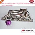 Mertop Race 3.0mm tube thickness STEAM PIPE for   BMW  T3/T4 Turbo Manifold  E30 E34 24V M50/M52/S50/S52+44mm V band Wastegate