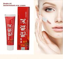 1pcs Snake oil scar ointment Extract herbal Remove scar Striae gravidarum Treatment skin repair care free shipping hypoallergenic essence cosmetics products shumin repair and regeneration skin herbal formulas 1000g free shipping