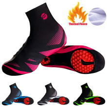 2019 New Winter Thermal Cycling Shoe Cover Sport Fualrny MTB