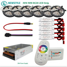 10m 30m 5050 RGB Led Strip  60leds/m Waterproof IP65 tape Led Light + Touch Remote Controller + 12V Power Adapter + Amplifier
