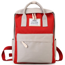 купить New Brand Large Lady Fashion Waterproof Laptop Backpack Women School Backpacks Travel Casual Shoulder Mochila Multifunctional по цене 1088.99 рублей