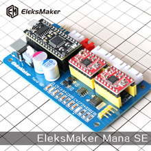 EleksMaker Mana SE 2 Axis stepper motor drive control board for CNC Arduino GRBL/Benbox laser engraving machine