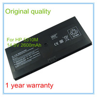 Free Shipping 14 8V 2600mAh Li Polymer Laptop Battery For HP 5310m 5320m Compatible Part Numbers