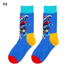 Men's Socks British Style Gradient Color Brand Elite Long Cotton for Men Wholesale Socks New