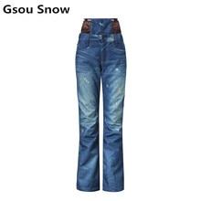 2016 winter denim snowboard jean ski pants women skiing snowboard pants snow pants waterproof windproof black friday