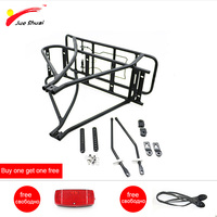 Jueshuai Black 26inch 700C 28inch Bike Luggage Rack Double Layer Bicycle Battery Rear Carrier Adjustable Heavy Duty Bike Hanger