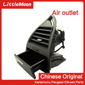 LittleMoon אוויר לשקע אוויר מיזוג אוויר לשקע עבור סיטרואן C4 C-טריומף c-quatre (אחת מחיר)