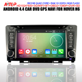 Quad Core 1024*600 CAR MULTIMEDIA DVD PLAYER for Great Wall Hover Haval H6 Android 5.1 GPS Head Unit Radio BT DVR AUX SD USB MP3