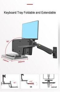 Image 3 - NB MC55 ergonomiczna podstawka do siedzenia stacja robocza 24 35 calowy uchwyt monitora do montażu ściennego z składana klawiatura taca amortyzator gazowy