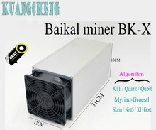 Buy 80-90% new  Baikal Giant X10  XVG Miner 10Gh/sX11/Quark/Myriad-Groestl/Qubit/Skein nicehash btc MINER  ASIC MINER  BAIKAL MINI directly from merchant!