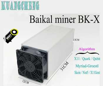 80-90% new Baikal Giant X10 XVG Miner 10Gh/sX11/Quark/Myriad-Groestl/Qubit/Skein nicehash btc MINER ASIC MINER BAIKAL MINI - SALE ITEM - Category 🛒 Computer & Office
