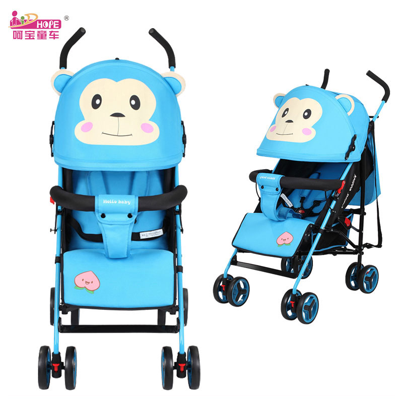 HOPE Cartoon Travel Baby Carriage Light Folding Umbrella Baby Stroller Can Lie Down Shockproof Child Four Wheels Pram Pushchair