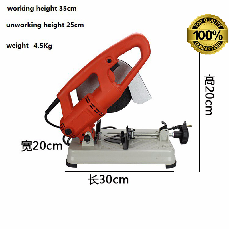 mini circle saw with 1800watte motor and 160mm circle saw for home decoration use at good price and fast delivery wx060 1 metal bracket for home use at good price and fast delivery
