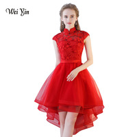 WeiYin Robe De Soiree High Neck Short Front Long Back Lace Red Evening Dress Bride Banquet Formal Party Gowns Vestido de festa