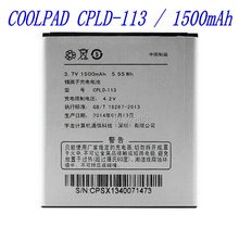 100% New high quality 1500mAh  CPLD-113 Battery for Coolpad 7236 5218 5218S 5218D mobile phone free Shipping+Tracking Code