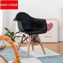 En Envío Disfruta Gratuito Compra Armchair Y Del Children f7Ybgy6