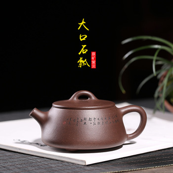 ore purple clay big stone gourd ladle pot custom collection wholesale manufacturers selling a undertakes the teapot