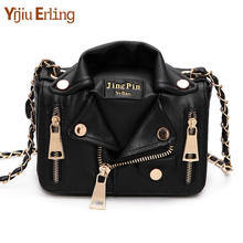 Suit bagss Bag 2019 Autumn New Personality Small European and American Fashion Trend Chain Shoulder Messenger Hand