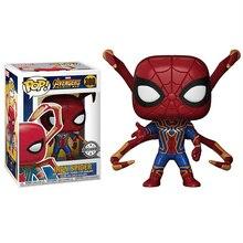 Funko POP Marvel Avengers 3: nieskończoność wojna #300 Iron Spider Man figurka lalki prezent urodzinowy kolekcja prezentów zabawki modele
