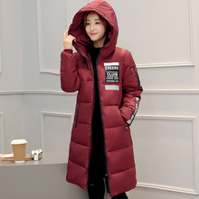 Ukraine Top Fashion Cotton Solid No Zipper Slim Winter Padded Girls Long 2016 New Korean Female